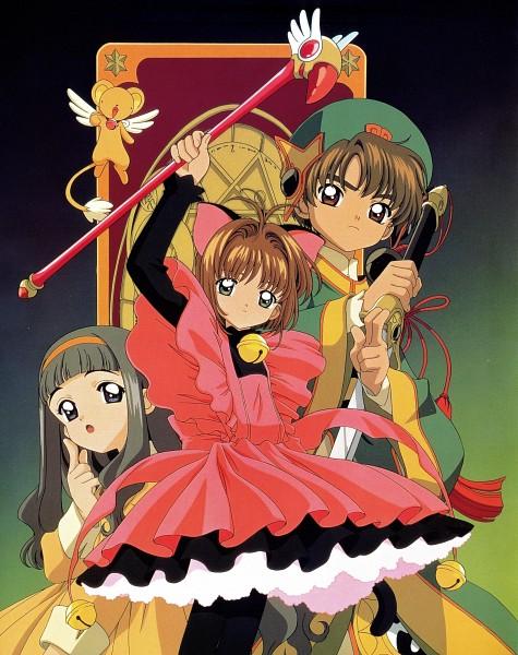 Tags: Anime, MADHOUSE, Cardcaptor Sakura, Cheerio!, Daidouji Tomoyo, Kero-chan, Kinomoto Sakura, Li Syaoran, Scepter, Official Art, Scan