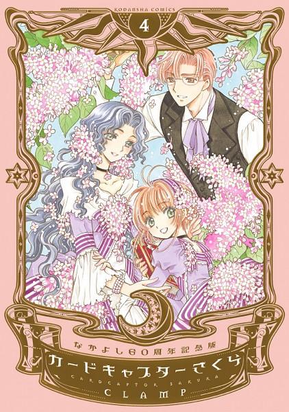 Tags: Anime, CLAMP, Cardcaptor Sakura, Kinomoto Nadeshiko, Kinomoto Fujitaka, Kinomoto Sakura, Clow Book, Mobile Wallpaper, Official Art