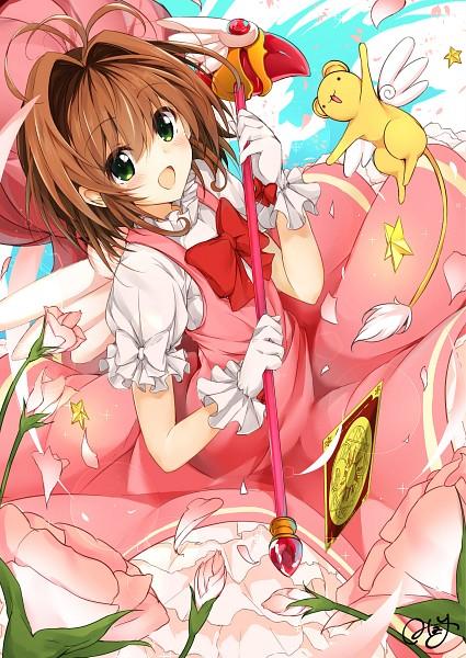Tags: Anime, Pixiv Id 6543595, Cardcaptor Sakura, Kero-chan, Kinomoto Sakura, Sealing Wand (Dormant Form), Mobile Wallpaper, Pixiv, PNG Conversion