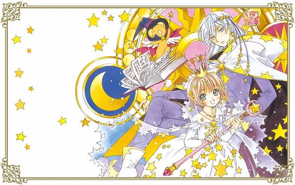 Tags: Anime, CLAMP, Cardcaptor Sakura, Kero-chan, Yue (Cardcaptor Sakura), Kinomoto Sakura, Sun (Symbol), Spellbook, Official Art, PNG Conversion