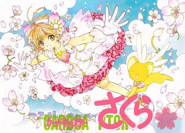 Tags: Anime, CLAMP, Cardcaptor Sakura, Kinomoto Sakura, Kero-chan