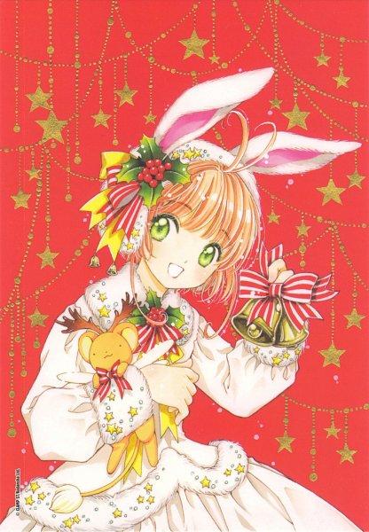 Tags: Anime, CLAMP, Cardcaptor Sakura: Clear Card-hen, Cardcaptor Sakura, Kinomoto Sakura, Kero-chan, Scan, Official Art