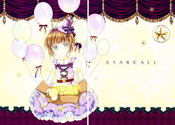 Tags: Anime, Kamui (Kamuikaoru), Cardcaptor Sakura, Starcall, Kero-chan, Kinomoto Sakura, Crease, Comic Market 91, Scan, Comic Market