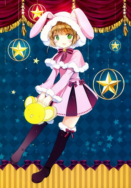 Tags: Anime, Kamui (Kamuikaoru), Cardcaptor Sakura, Starcall, Kero-chan, Kinomoto Sakura, Scan, Comic Market 91, Comic Market