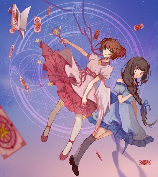 Tags: Anime, Pixiv Id 13487823, Cardcaptor Sakura, Kinomoto Sakura, Daidouji Tomoyo, Star Wand, Sakura Cards, Clow Book, Sealing Wand (Star Form), Fanart From Pixiv, Fanart, Pixiv