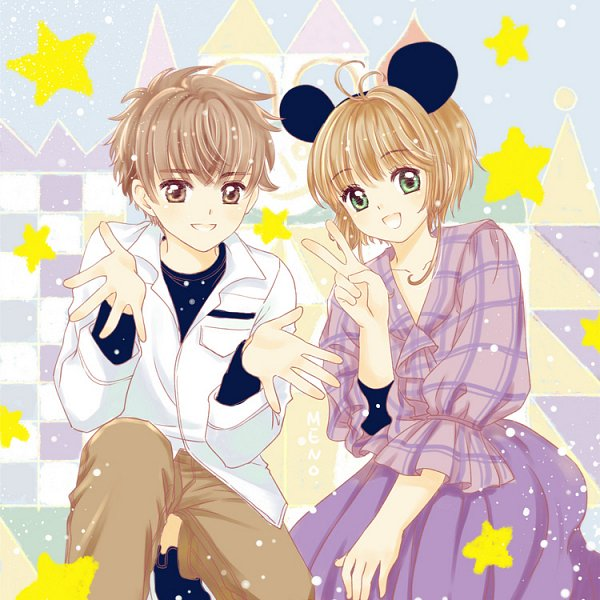 Tags: Anime, Pixiv Id 6398021, Cardcaptor Sakura, Li Syaoran, Kinomoto Sakura, Mickey Mouse (Cosplay), Fanart From Pixiv, Fanart, Pixiv