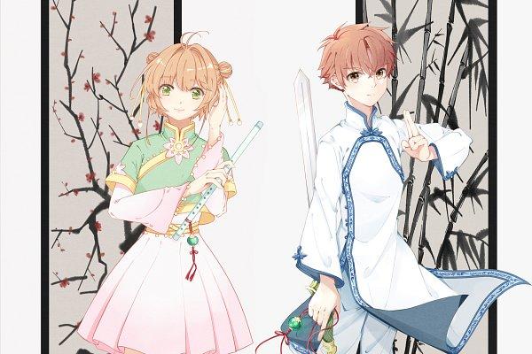 Tags: Anime, Pixiv Id 6481035, Cardcaptor Sakura, Kinomoto Sakura, Li Syaoran