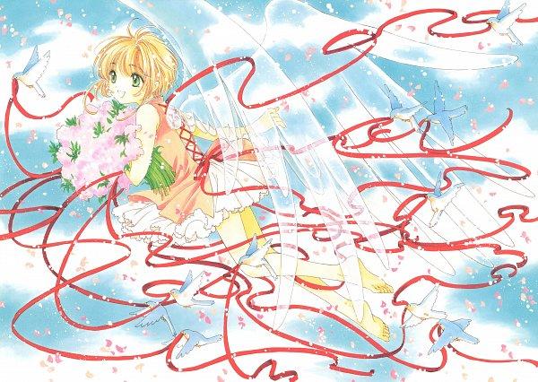 Tags: Anime, CLAMP, Cardcaptor Sakura, Cardcaptor Sakura Illustrations Collection 3, Kinomoto Sakura, White Bird, Scan, Official Art