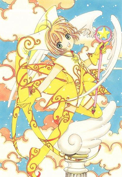Tags: Anime, CLAMP, Cardcaptor Sakura, Cardcaptor Sakura Illustrations Collection 3, Kinomoto Sakura, Star Wand, Yellow Headwear, Sealing Wand (Star Form), Jester Hat, Yellow Hat, Official Art, Mobile Wallpaper