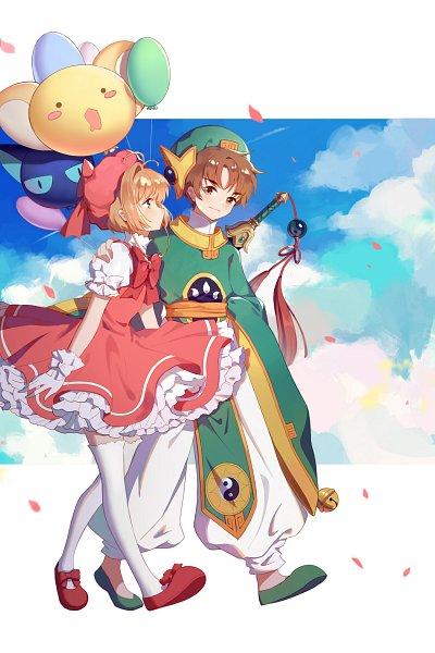Tags: Anime, Duximeng, Cardcaptor Sakura, Kero-chan, Kinomoto Sakura, Spinel Sun, Li Syaoran, Fanart, Pixiv, Fanart From Pixiv