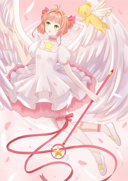 Tags: Anime, Pixiv Id 18048816, Cardcaptor Sakura, Kero-chan, Kinomoto Sakura, Pixiv, Fanart, Fanart From Pixiv