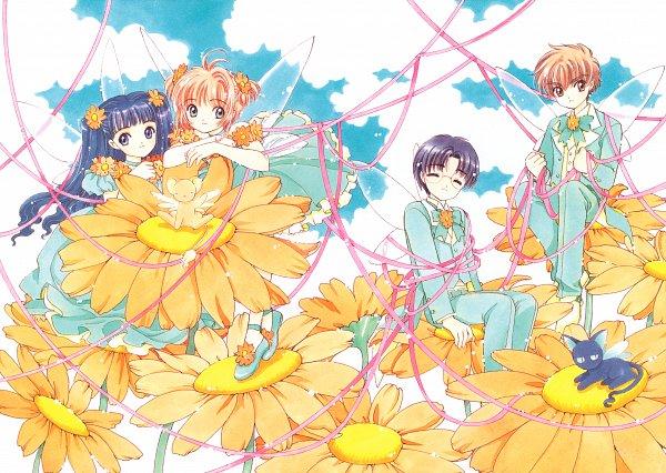 Tags: Anime, CLAMP, Cardcaptor Sakura, Cardcaptor Sakura Illustrations Collection 2, Spinel Sun, Hiiragizawa Eriol, Li Syaoran, Daidouji Tomoyo, Kero-chan, Kinomoto Sakura, Orange (Color), Daisy (Flower), Official Art
