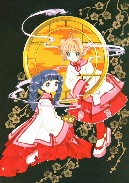 Tags: Anime, CLAMP, Cardcaptor Sakura, Cardcaptor Sakura Illustrations Collection 2, Daidouji Tomoyo, Kinomoto Sakura, Incense, Incense Burner, Mobile Wallpaper, Scan, Official Art