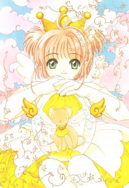 Tags: Anime, CLAMP, Cardcaptor Sakura, Cardcaptor Sakura Illustrations Collection 2, Kero-chan, Kinomoto Sakura, Official Art, Scan