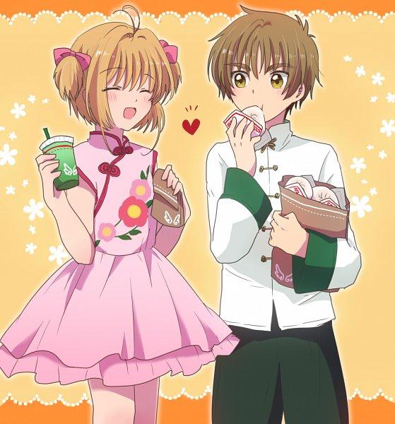 Tags: Anime, Pixiv Id 1195396, Cardcaptor Sakura, Kinomoto Sakura, Li Syaoran, Twitter, Fanart, Fanart From Pixiv, Pixiv