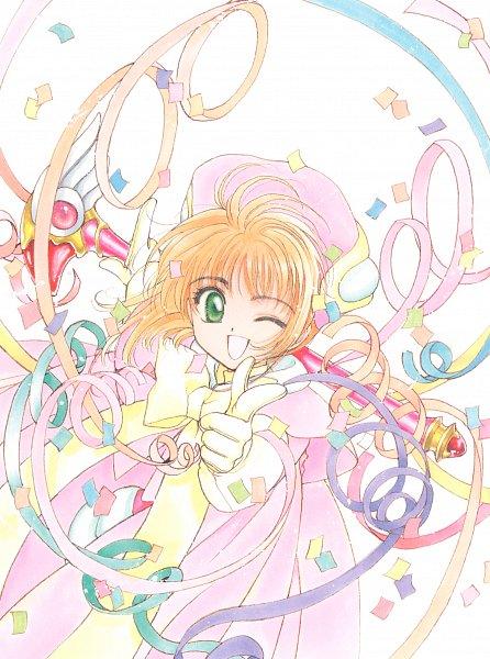 Tags: Anime, CLAMP, Cardcaptor Sakura, Cardcaptor Sakura Illustrations Collection 1, Kinomoto Sakura, Official Art, Scan