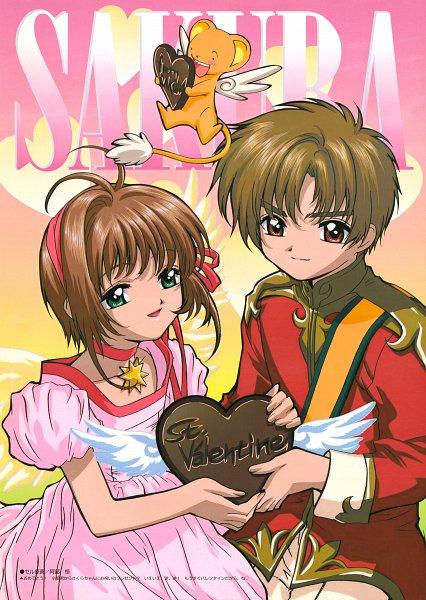 Tags: Anime, MADHOUSE, Cardcaptor Sakura, Cardcaptor Sakura Movie 2: Fuuin Sareta Card, Kinomoto Sakura, Li Syaoran, Kero-chan, Mobile Wallpaper, Official Art, Magazine (Source), Scan