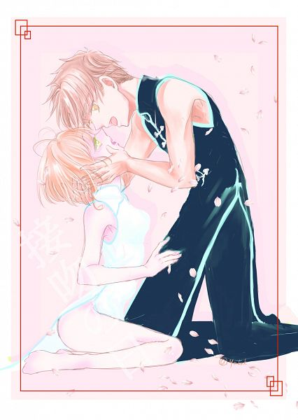 Tags: Anime, Pixiv Id 1885816, Cardcaptor Sakura, Kinomoto Sakura, Li Syaoran, Fanart From Pixiv, Pixiv, Mobile Wallpaper, Fanart