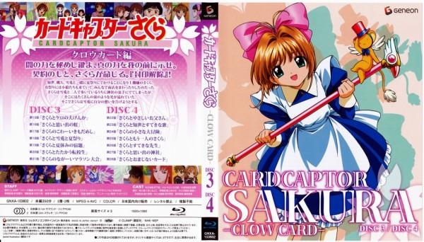 Tags: Anime, Cardcaptor Sakura, Kero-chan, Kinomoto Sakura, Scan, DVD (Source), Official Art