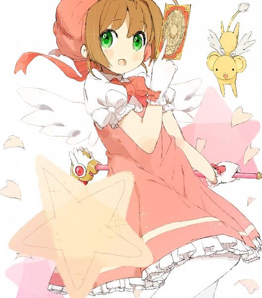 Tags: Anime, Nasuna, Cardcaptor Sakura, Kero-chan, Kinomoto Sakura, Fanart