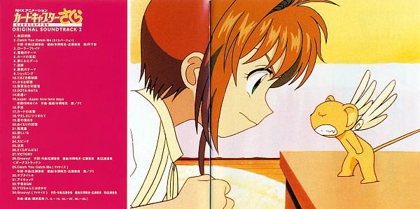 Tags: Anime, Cardcaptor Sakura, Kero-chan, Kinomoto Sakura, Official Art, Scan