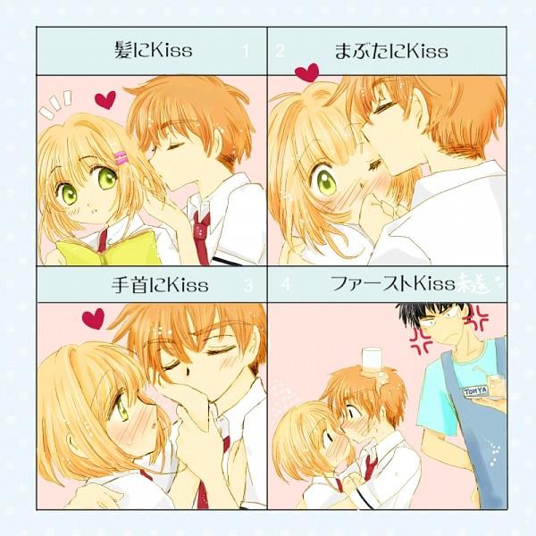 Tags: Anime, Pixiv Id 549370, Cardcaptor Sakura, Kinomoto Touya, Kinomoto Sakura, Li Syaoran, Ngry, Kiss Chart, Fanart, Pixiv