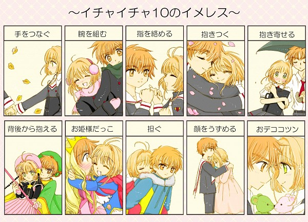 [Imagen: Cardcaptor.Sakura.600.884285.jpg]