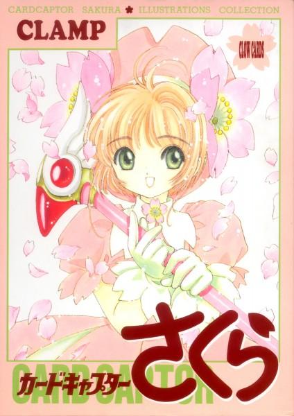 Cardcaptor Sakura Illustrations Collection 1 - Cardcaptor Sakura