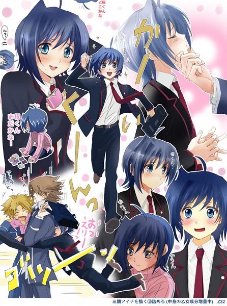 Tags: Anime, Pixiv Id 3415734, Link Joker Hen, Cardfight!! Vanguard, Miwa Taishi, Kai Toshiki, Sendou Aichi, School Uniform (Hitsue High), School Uniform (Miyaji Academy), Pixiv, Fanart