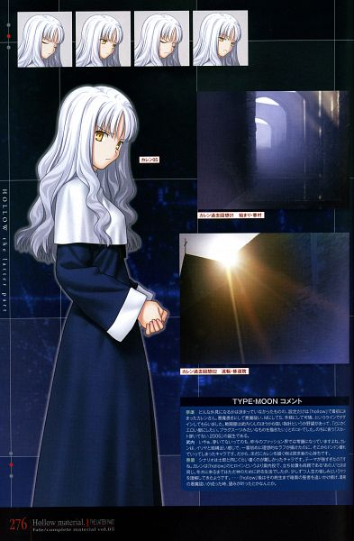 Caren Hortensia - Fate/hollow ataraxia
