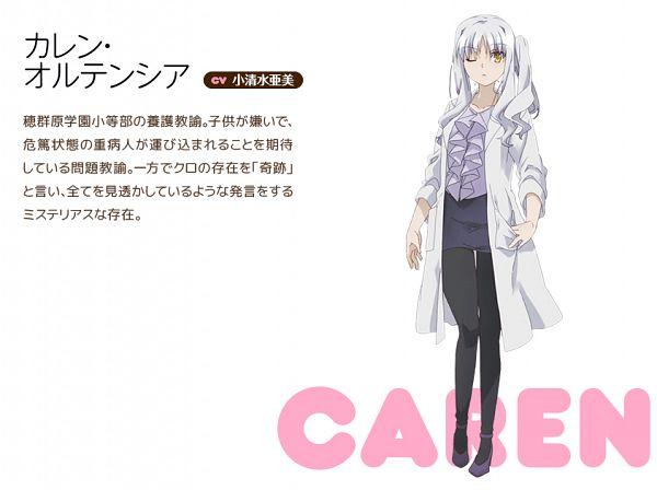 Tags: Anime, Ushijima Nozomi, Silver Link, Fate/kaleid liner PRISMA ☆ ILLYA 2wei Herz!, Fate/kaleid liner PRISMA ☆ ILLYA, Caren Hortensia, Official Art