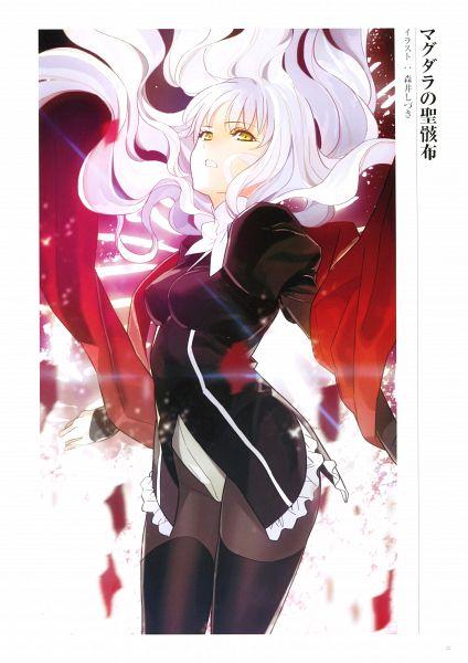 Tags: Anime, Morii Shizuki, DELiGHTWORKS, Fate/Grand Order Memories I, Fate/Grand Order, Caren Hortensia, Official Art, Scan