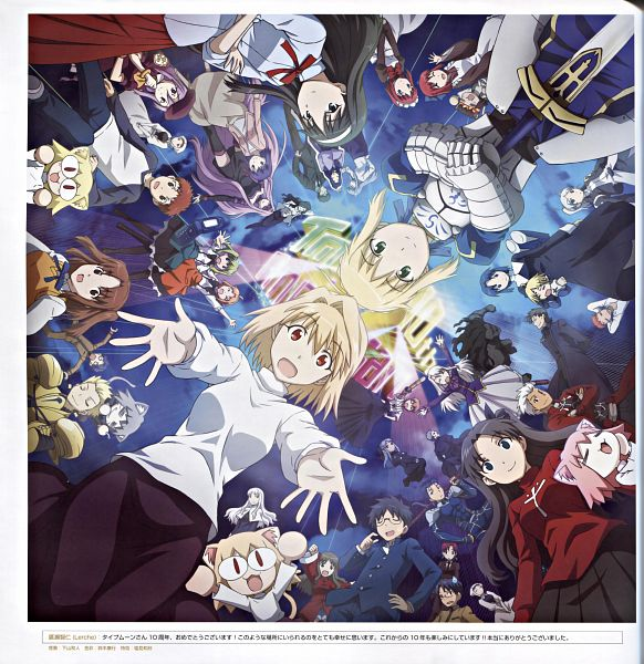 Tags: Anime, Hirose Tomohito, TYPE-MOON, Lerche, Carnival Phantasm, TYPE-MOON Fes.10th Anniversary Event Official Pamphlet, Gilgamesh, Arcueid Brunestud, Assassin (Fate/stay night), Kohaku (Tsukihime), Neco-Arc Evolution, Inui Arihiko, Caster (Fate/stay night)