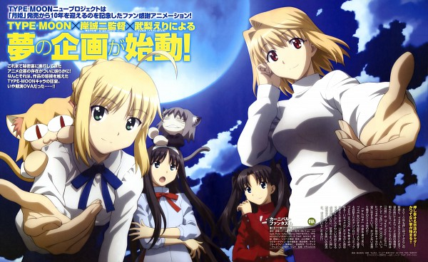 Carnival Phantasm - TYPE-MOON
