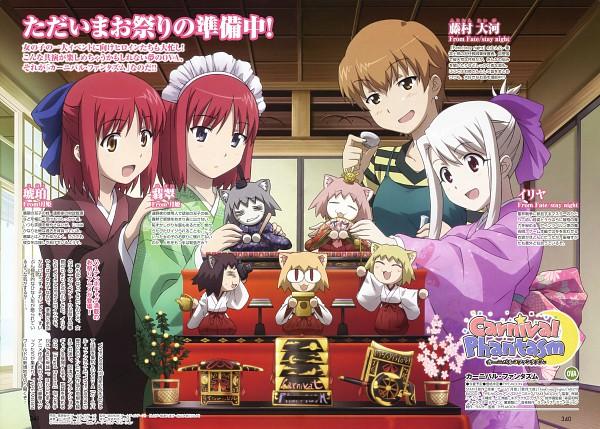 Tags: Anime, Lerche, TYPE-MOON, Carnival Phantasm, Kohaku (Tsukihime), Hisui (Tsukihime), Neco-Arc Chaos, Illyasviel von Einzbern, Neco-Arc, Fujimura Taiga, Junihitoe, Hinamatsuri, Official Art