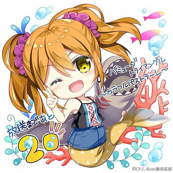 Tags: Anime, Bermuda Triangle: Colorful Pastrale, Caro, Coral, Denim Skirt, Stuffed Shark, Shark, Official Art, Twitter