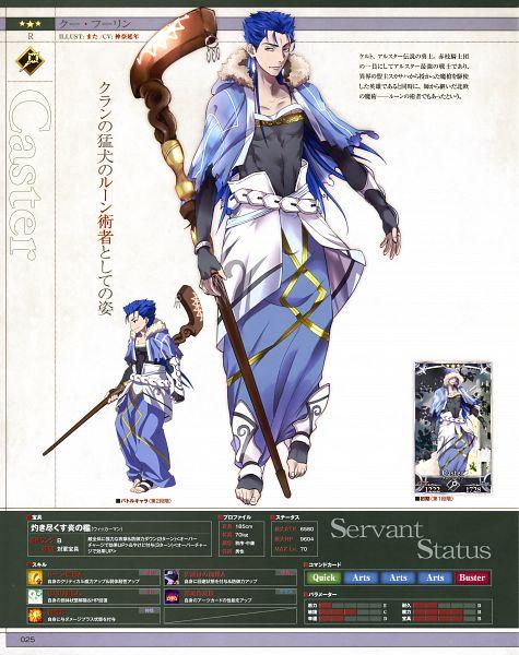 Tags: Anime, Azuazuazu19, TYPE-MOON, TYPE-MOON Ace Fate/Grand Order, Fate/Grand Order, Lancer (Fate/stay night), Caster (Cú Chulainn), Official Art, Scan