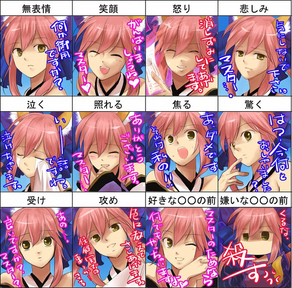Tags: Anime, Izru, Fate/EXTRA, Caster (Fate/EXTRA), Fanart