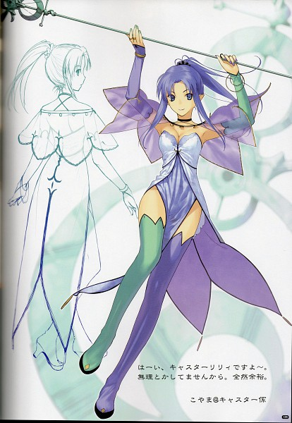 Tags: Anime, Koyama Hirokazu, TYPE-MOON, Fate/stay night, Caster (Fate/stay night), Sketch, Scan, Official Art