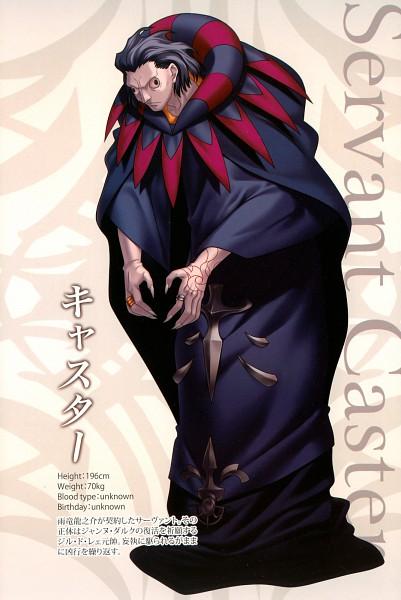 Caster (Fate/zero) - Fate/zero