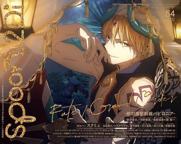 Tags: Anime, CloverWorks, Fate/Grand Order: Zettai Majuu Sensen Babylonia, Fate/Grand Order, Gilgamesh, Caster (Gilgamesh), Magazine (Source), Magazine Cover, Spoon.2di, Twitter, Official Art