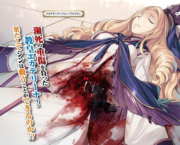 Tags: Anime, Kikuchi Seiji, Kenja no Mago, Catherine von Prussen, Novel Illustration, Official Art