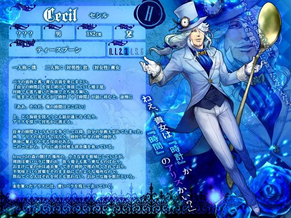 Cecil (Pixiv Id 203656) - Pixiv Id 203656