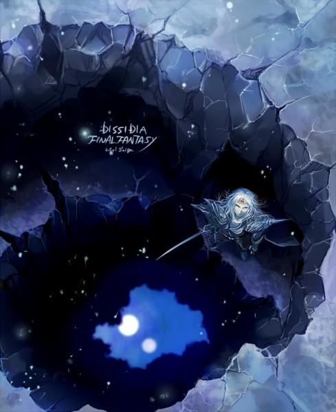 Tags: Anime, SQUARE ENIX, Final Fantasy IV, Cecil Harvey