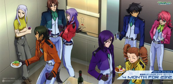 Celestial Being's Uniform - Mobile Suit Gundam 00