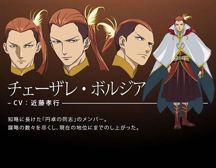 Cesare Borgia (Nobunaga the Fool) - Nobunaga the Fool