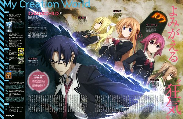 Tags: Anime, Silver Link, ChäoS;Child, Onoe Serika, Yamazoe Uki, Kurusu Nono, Arimura Hinae, Miyashiro Takuru, Official Art, Scan