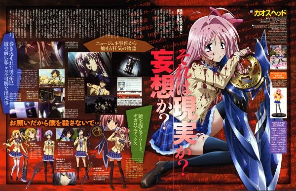 Tags: Anime, Nitro+, ChäoS;HEAd, Orihara Kozue, Aoi Sena, Nishijou Takumi, Kishimoto Ayase, Sakihata Rimi, Magazine (Source), Scan, Official Art