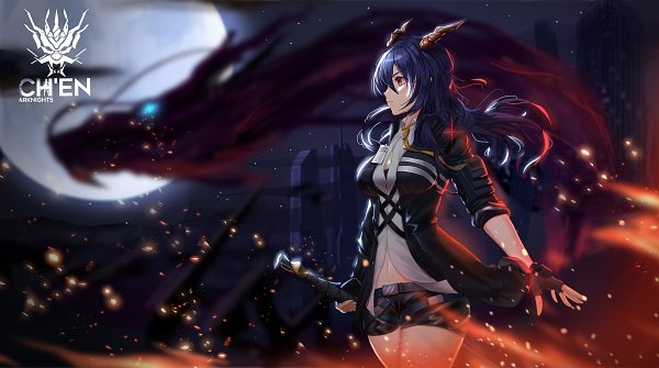 Tags: Anime, Pixiv Id 18398622, Arknights, Ch'en, Chinese Dragon, Facebook Cover