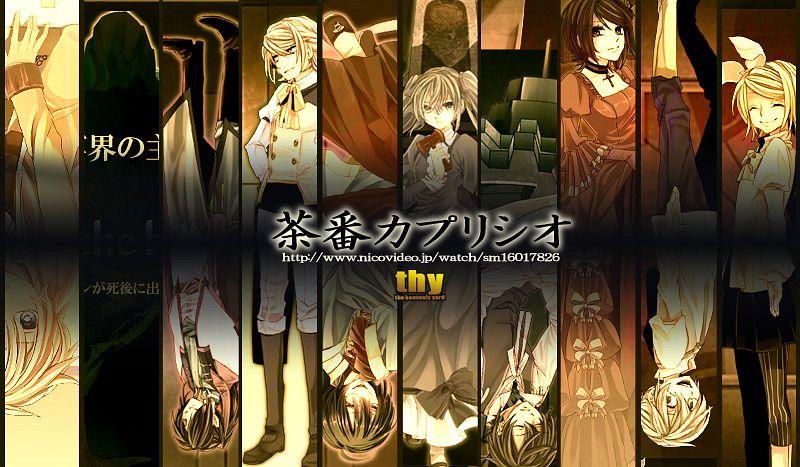 Tags: Anime, Painter Brioche, VOCALOID, GUMI, MEIKO (VOCALOID), Hatsune Miku, KAITO, Kagamine Len, Kagamine Rin, Akuno-p, Chaban Capriccio